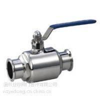 卫生级快装球阀、型号:DN50、厂家直销