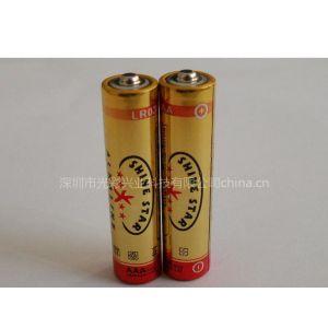 供应激光笔专用电池--环保碱性7号电池(LR03)