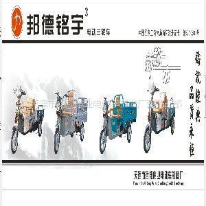 供应天津电动三轮车厂