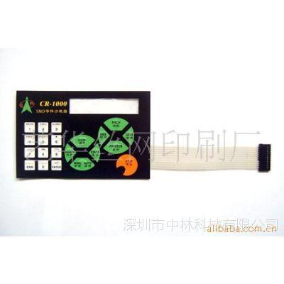 铭板 铭牌 面贴 贴纸 手机镜片、薄膜开关、电子面板、电子标贴