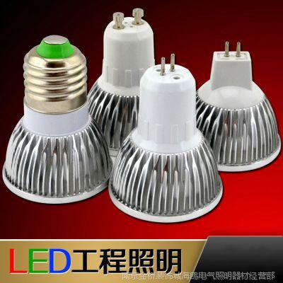 螺口型/插针式/GU10灯杯220V LED灯杯3W替代老式射灯卤素灯杯35W