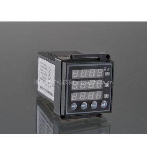 供应【博恒】SD96-EY3/K多功能网络电力仪表