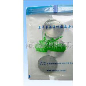 供应供应塑料袋/气相防锈密封袋