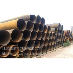 供应排水专用大口径螺旋钢管规格
