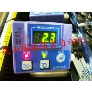 供应流量传感器KSL-30L-24V-V-A-A-3/8 (RGL JOINT)