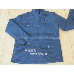 供应棉服】北京棉服定做、帛涛棉服供应厂家