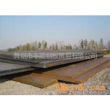 供应P265GH核电工程用钢板