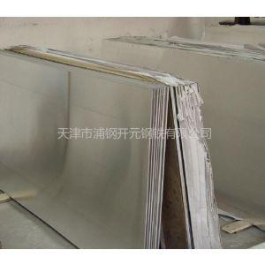 供应天津不锈钢工程|不锈钢加工厂家|加工价格|厂家直销