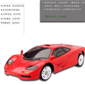 供应F1赛车模型 电动汽车 130级马达强力模型车 品牌玩具 车