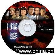供应VCD,DVD,CD-ROM光盘生产服务