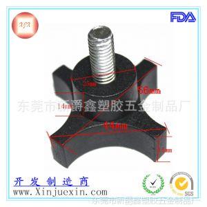 生产供应m8十字塑料调节手柄 塑料把手 塑胶旋钮 可调手柄