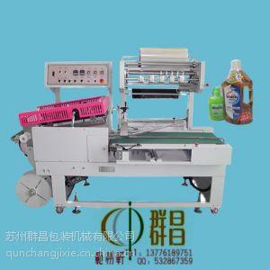 供应食品级无二次污染全自动L型包装机械生产线