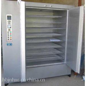供应数控鼓风干燥箱HB841-3型