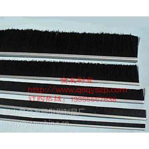 供应厂家直销密封尼龙毛刷条|剑麻工业毛刷条