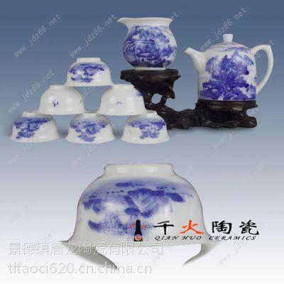 供应庆典礼品节日礼品茶具价格 景德镇陶瓷茶具工厂直销