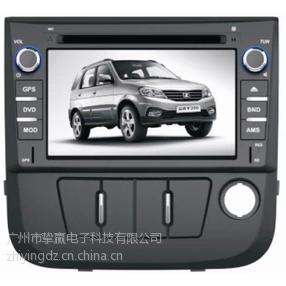 供应众泰T200专用DVD车载GPS导航仪 z100z200z300导航原厂 4S店专供