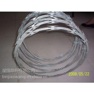 供应围墙不锈钢刀刺网|滚刺网|热镀锌滚刺网厂家|优质供应商