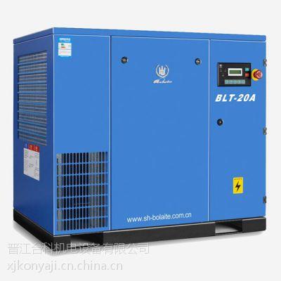 供应福建博莱特螺杆式压缩机,漳州空压机配件,泉州台科机电设备供应