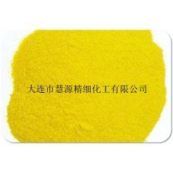 cas 106-51-4,对苯醌106-51-4,大连慧源精细化工有限公司