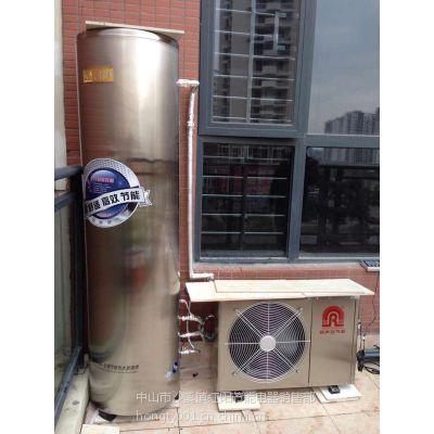 承接安装家用商用空气源热泵热水器中山红阳节能电器空气能批发中山/珠海/江门