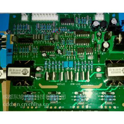 成都电路板加工/成都电路板贴片/电路板插件/电子产品组装/电子产品包装/灯板贴片