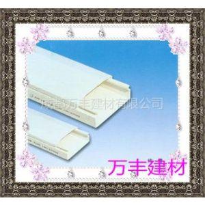 供应PVC国标线槽