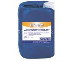 供应乳化剂(洁夫)干洗店材料 油污乳化剂