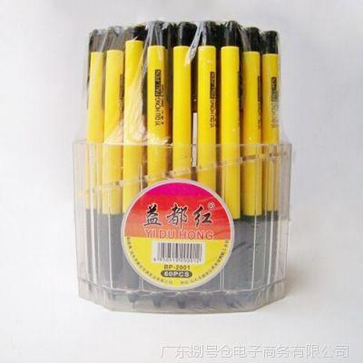 益都红BP-2001圆珠笔按制按动圆珠笔原子笔蓝色筒装 超好写0.7MM