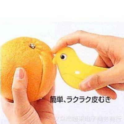 开橙器小鸟2260剥橙好帮手柚子全搞定 剥橙器其他厨房小工具百货2
