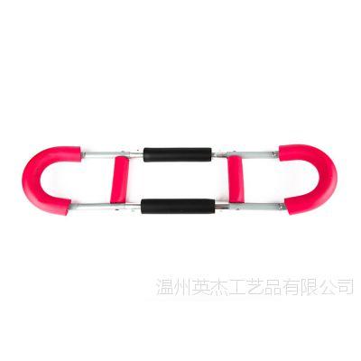 厂家直销 家用健身器 U型臂力器 腕力器 握力器 FlexShaper