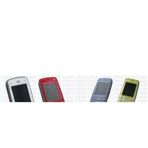 供应手持3G数据采集终端STM-8800