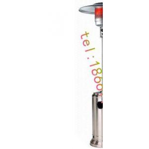 供应不锈钢伞形取暖器