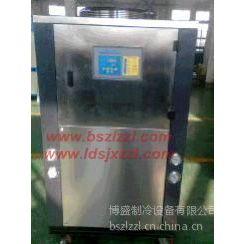 供应电镀冷水机,涂装专用冷水机