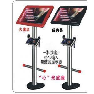 供应KTV演唱台(带视频AV输入)