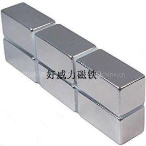 烧结钕铁硼强磁