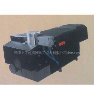 供应超音波金属焊接机|天津上荣超声波金属焊接设备|天津超声波焊接机|超声波熔接机|金属焊接机