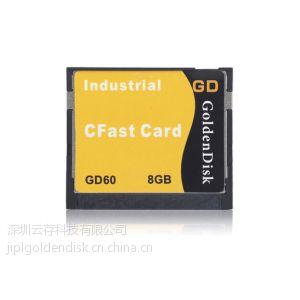 供应GoldendiskCFast固态硬盘8g