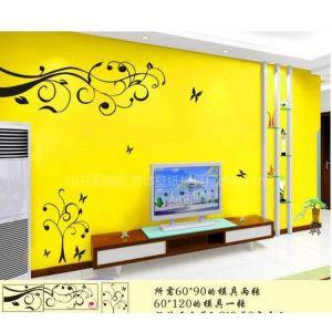 供应液体壁纸模具客厅效果图,温馨墙体印花图,印花漆  液体壁纸效果图