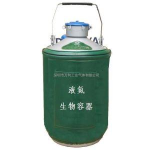 供应氮气,液氮,观澜液氮,龙华凤岗液氮,保护屏去胶液氮