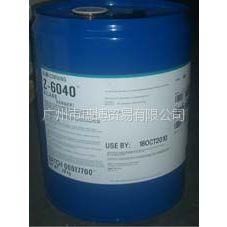 供应道康宁Z-6040密着剂,耐水耐盐雾助剂