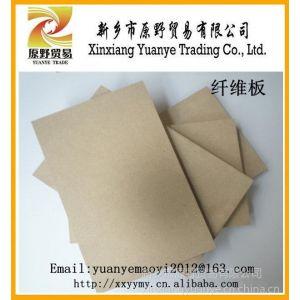 供应供应高密度硬质纤维板,可以贴面的优质纤维板