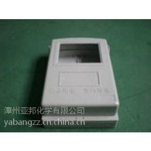供应SMC/BMC树脂