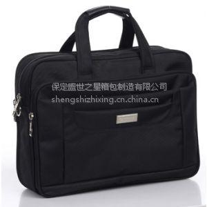 供应15.6寸简约电脑包单肩男女士手提笔记本包公文包包袋商务有车缝线