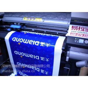 供应深博数码快印|深博印刷|深圳印刷厂|福田画册印刷|喷绘制作