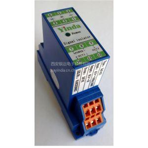 供应YDSIA2-T2信号隔离端子