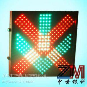 供应张家口、保定、邢台、邯郸、秦皇岛、石家庄LED车道指示器 红叉绿箭