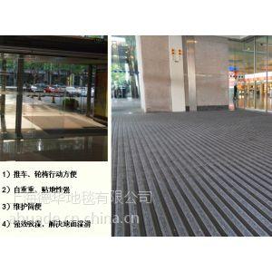 供应上海3M朗美9900铝合金除尘地垫 铝合金地毯厂家