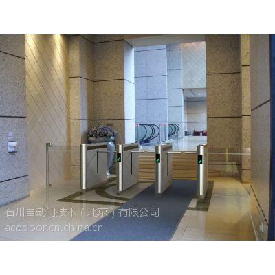 供应北京ACE&AS-820系列上落式速通门--石川自动门