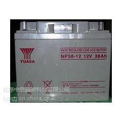 供应汤浅蓄电池NP38-12柳州代理