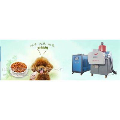 供应JNK系列狗粮生产线,新大众狗粮生产线,哈尔滨金诺机械